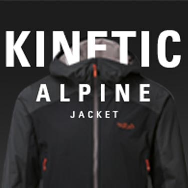 Shop Kinetic Alpine